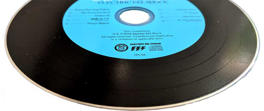vinyl look cd